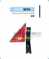 [Alkes-Malang] Stature Meter Gea pengukur tinggi badan